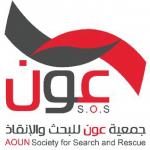 د سهيل بن منصور التميمي