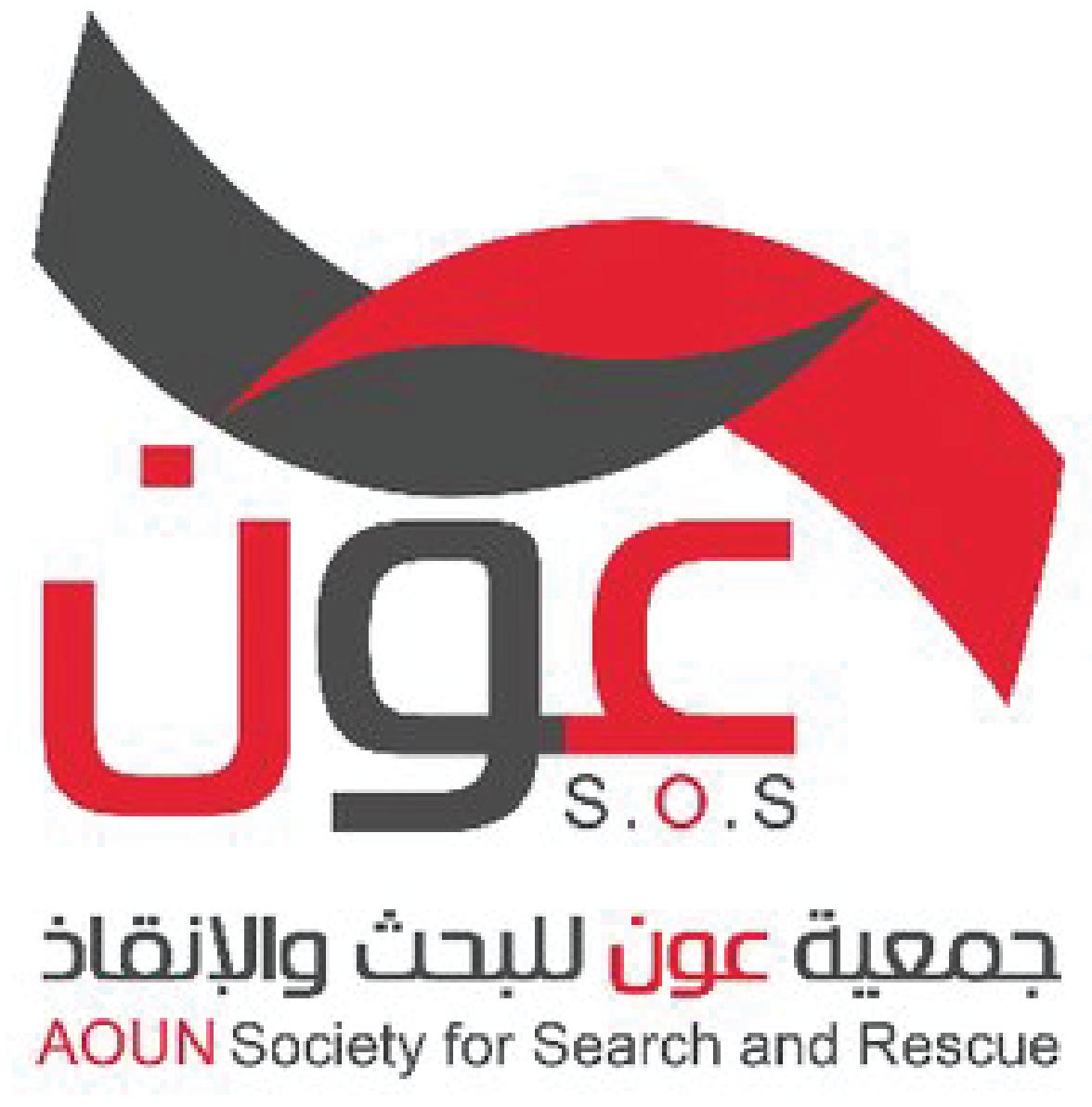 Aoun Logo